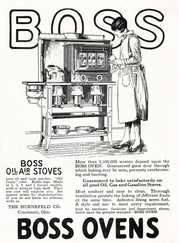 Kuhmen.ru - старинная реклама кухонных принадлежностей. 1927 год