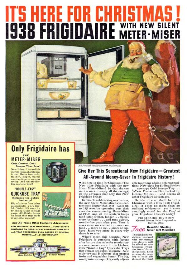 Kuhmen.ru - старинная реклама кухонных принадлежностей. 1937 год