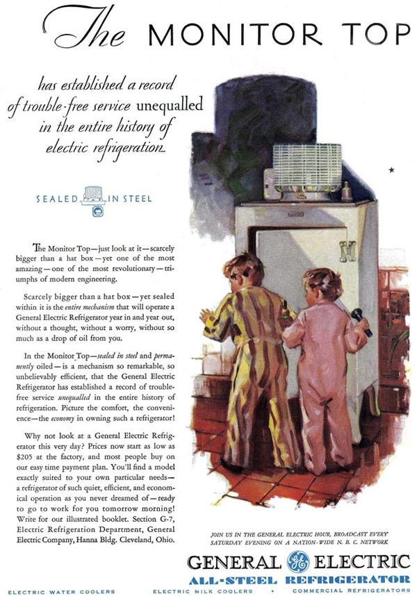 Kuhmen.ru - старинная реклама кухонных принадлежностей. 1930 год