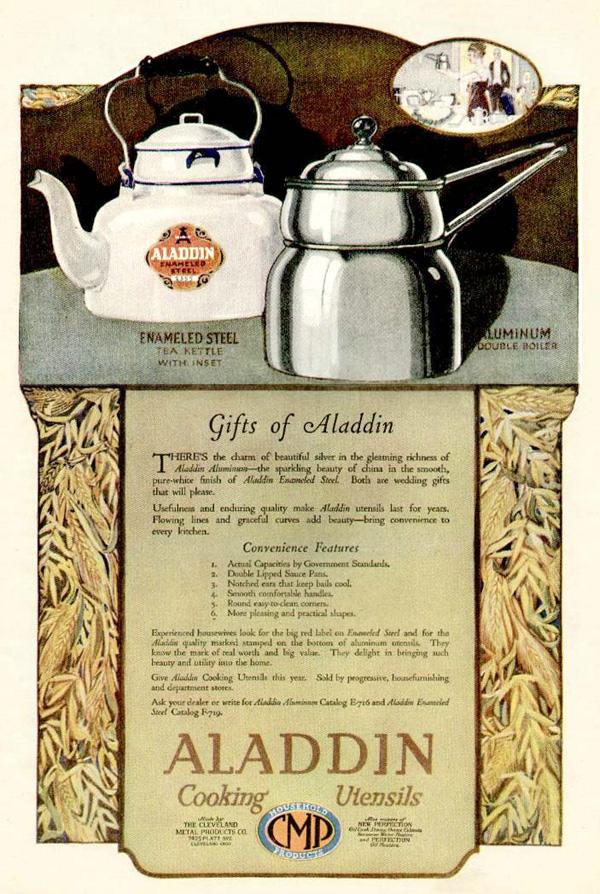 Kuhmen.ru - старинная реклама кухонных принадлежностей. 1920 год