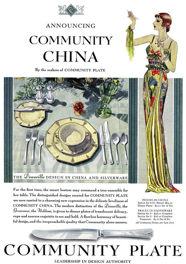 Kuhmen.ru - старинная реклама кухонных принадлежностей. 1931 год