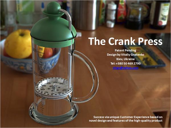Kuhmen.ru - The Crank Press дизайнера Виталия Гнатенко.